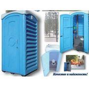 Туалетные кабины в Молдове