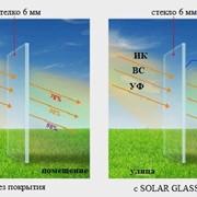 Теплоотражающее покрытие для стекол Solar Glass® фото