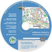 Київська область Автомобільні шляхи фото