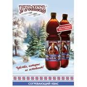 Квас Утоляев® Зимний фото
