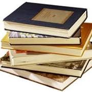 Книги в ассортименте фото