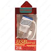Сетевое Зарядное Устройство 2.1A USB + Lightning White & Blue фото