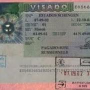 Оформление визы в Испанию фото