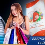 Торговый фестиваль в ДУБАИ!!! фото
