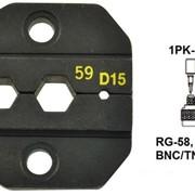 Pro`skit 1PK-3003D15 Насадка для обжима 1PK-3003F (RG58,59/62, BNC/TNC) фото