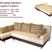 Диван-кровать угловой Палермо 1 Гранд фото