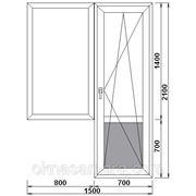Балконный блок с одностворчатым глухим окном 1500*2100 Rehau, двухкамерное фото