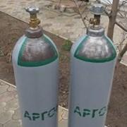 Аргон газообразный 40 литров фото