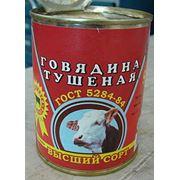 Тушенка в КишиневеТушенка в Молдове фото