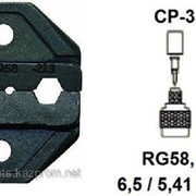 Pro`skit CP-336DA Насадка для обжима CP-371 (RG58,59,62) фото