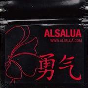 Грипперы 7х7 многослойные разноцветные с наклейками ALSALUA фото