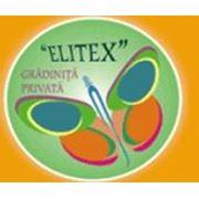 """I.I.P. """"Liceul Elitex"""" фото"""