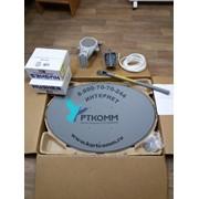 Спутниковый интернет (тарелка) РТКОММ-Сибирь фото