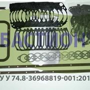 Набор Прокладок двигателя ЯМЗ-240 (раздельная головка) (полный) фото