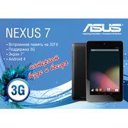 Компьютер планшетный Nexus 7 3G фото