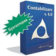 Конфигурация Contabilizare 4.0 Бухгалтерский учет – расширенные возможности фото
