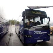 Автобус пригородный Volvo 9700 фото