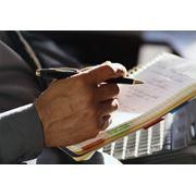 Услуги лизинговой компании аренда и выкуп оборудования фото