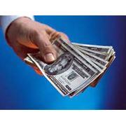 Предоставление финансовой гарантии фото