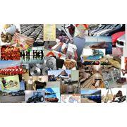 Консалтинговые услуги по сертификации фото