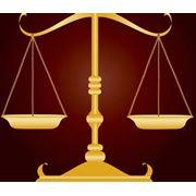 Услуги бюро агентств регистрации патентов фото