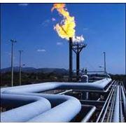 Поставка природного газа потребителям фото