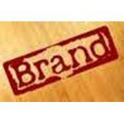 Услуги юристов по товарным знакам торговым маркам фото