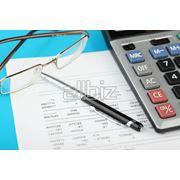 Бухгалтерские услуги для малого и среднего бизнеса фото
