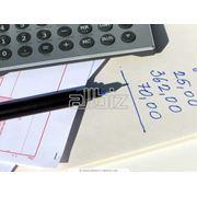 Услуги по налоговому учету фото