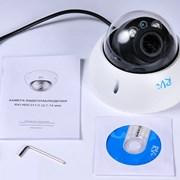 Антивандальная CVI камера RVi-HDC311-C (2.7-12 мм) фото