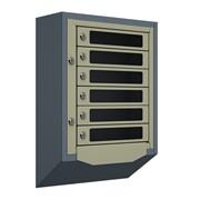 Антивандальный почтовый ящик Кварц-М-6, серый
