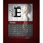 Календари настенные фото