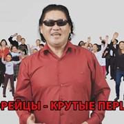 Шоу-программа Корейцы - крутые перцы! фото