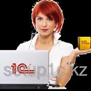 Услуги ИТ-аутсорсинга фото