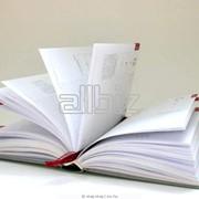 Дневники фото