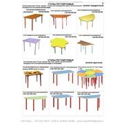 Столы детские для детских садов фото
