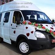 Новый микроавтобус на заказ недорого фото