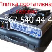 РТИ-311.05.09.000 Комплект ремонтный на штангу  фото