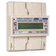 Счетчик электроэнергии CE101 R5 фото