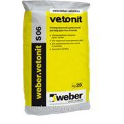 Ветонит S 06 цементный раствор 25кг (vetonit S 06) фото