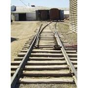 Услуги железнодорожного тупика в Балхаше фото