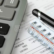 Ведение бухгалтерского учета