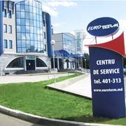 """CENTRUL DE SERVICE """"EUROTERM"""" фото"""