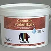 Лак для деревянных полов Capadur ParkettLack
