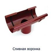 Желоб водосточный с воронкой (с врезкой) фото