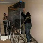 Переезд и услуги грузчиков