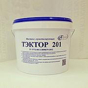Герметик двухкомпонентный полиуретановый ТЭКТОР 201 серый, 16,5кг фото