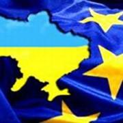 Оформление визы в Евросоюз (ЕС)