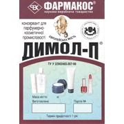 ДИМОЛ-П™ - консервирующее средство. фото