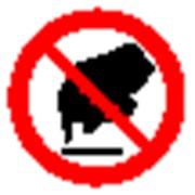 Запрещающий знак, код P 08 запрещается прикасаться. Опасно фото